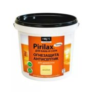 pirilax_prime_3-5-003