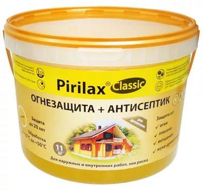 pirilax_11-001